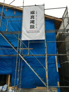 新築工事H様邸